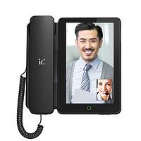 铱方C17/C18/7518/7528/7558智能可视视频电话 安卓触屏IP话机 家用办公固定座机 C17黑色18000小时录音版