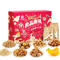liangpinpuzi 良品铺子 福气礼盒 A款 混合口味 1.518kg