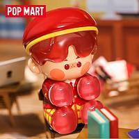 POP MART 泡泡玛特 PinoJelly你的男孩系列手办盲盒