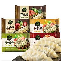 PLUS会员:bibigo 必品阁 韩式王饺子组合 490g*5包