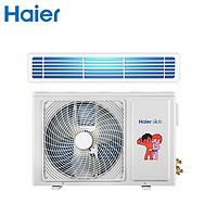 限重庆:Haier 海尔 KFRD-72NW/64DDA21Z 中央空调 3匹 一级能效