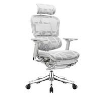 PLUS会员:Ergonor 保友办公家具 E精英版 人体工学电脑椅 银白色+舒躺宝