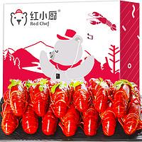 Sinoon Union 星农联合 麻辣小龙虾 4-6钱 1.5kg