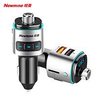 纽曼(Newmine)车载蓝牙mp3播放器 u盘音乐接收器 免提电话车载充电器FM发射器双USB点烟器一拖二 BC42