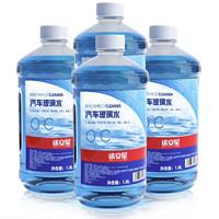 途安星 玻璃水 春夏必备 0℃ 1.8L*4瓶