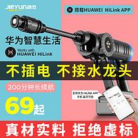 华为HiLink无线洗车机车用家用便携充电高压水枪抢锂电池清洗神器