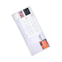 fizz 飞兹 FZ662001-H 多功能收纳桌垫 705*320mm