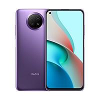 Redmi 红米 Note9 5G智能手机 8GB+256GB