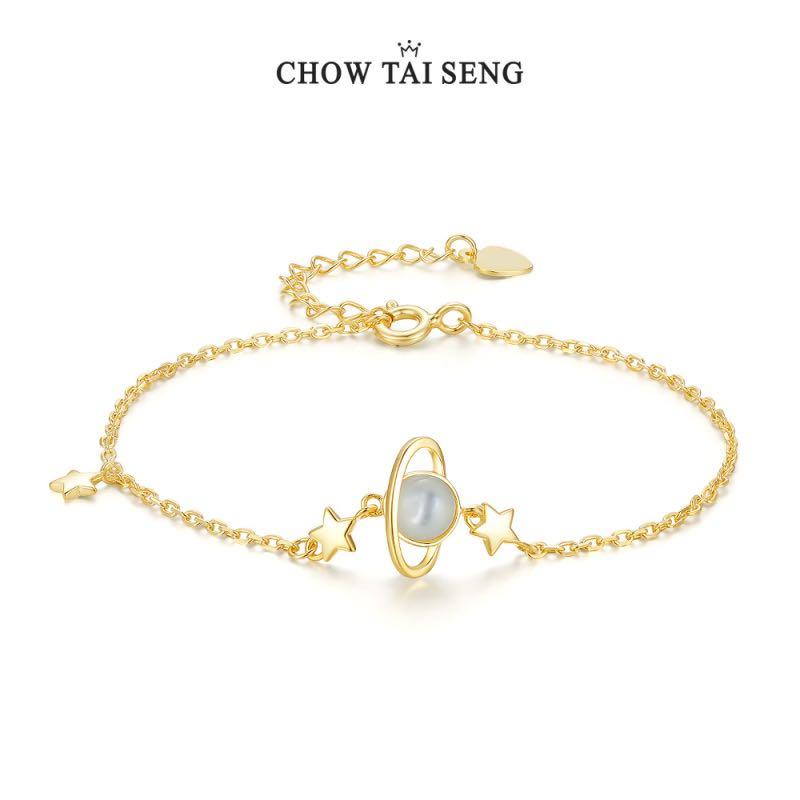 CHOW TAI SENG 周大生 S925 女士星球手链