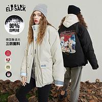 ELF SACK 妖精的口袋 11315016 女士羽绒服
