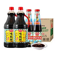20日20点、88VIP:厨邦 定制装味极鲜酱油1.63L*2+490g*2瓶+ 威露士多用途消毒液1Lx3瓶送3支60ml