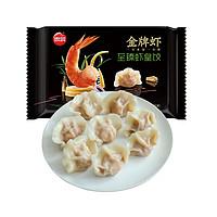 88VIP:思念 金牌虾水饺至臻虾皇 480g