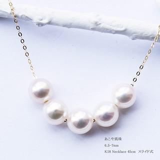 PearlYuumi 優美珍珠 Akoya 海水珍珠项链 6-7mm 18K金调节针款